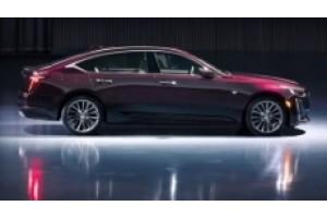 Cadillac CT5 новая модель подразделения Cadillac  корпорации General Motors