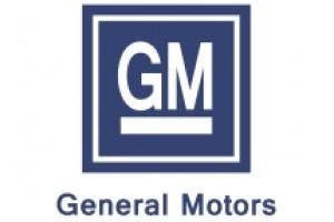 Cadillac Escalade, GMC Yukon и Chevrolet Suburban - планируются к выпуску в следующем году