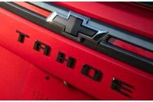 Chevrolet Tahoe 2021 - большой внедорожник пятого поколения