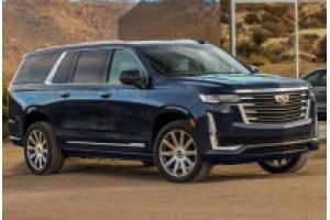 Cadillac Escalade ESV 2021 первый взгляд - новый и длинный