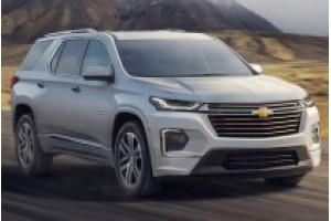 Chevrolet Traverse 2021 года: первый взгляд на новый облик