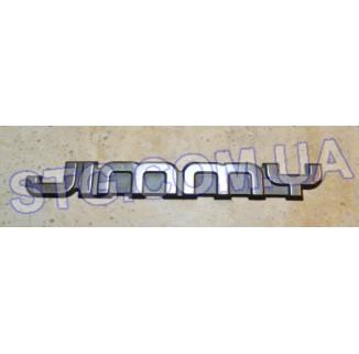 Картинка Эмблема GM 15700054